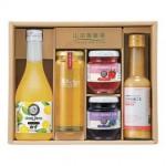 山田養蜂場の満足ギフト はちみつ・天然食品