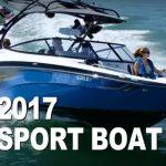 ウェイクボードに最適!2017年ヤマハ スポーツボート ラインナップ